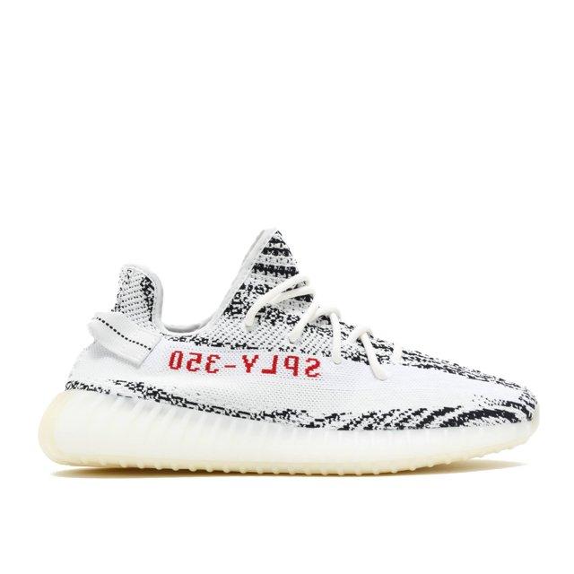 Tênis Adidas Yeezy Boost 350 V2 Zebra